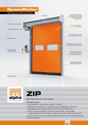 Zip - Alpha deuren Zuid-West